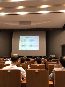 医療連携学術講演会