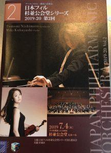 今夜はクラシックコンサート♪
